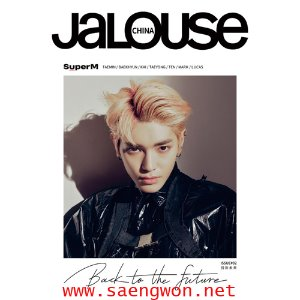 JALOUSE ISSUE 002 태용표지