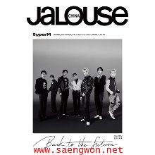 JALOUSE ISSUE 002 SUPER M COVER