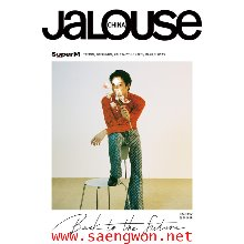 JALOUSE ISSUE 002 카이표지
